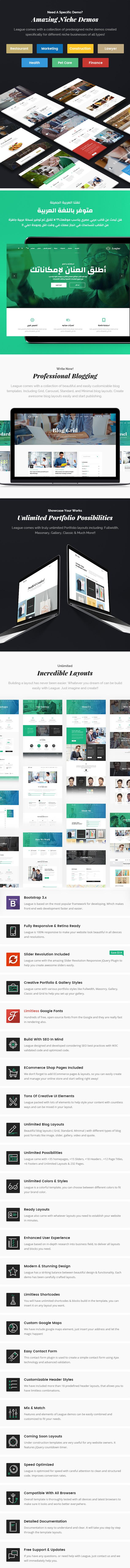 League – Multi-purpose Business HTML Template - 3